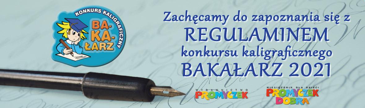 Regulamin Bakałarz 2021