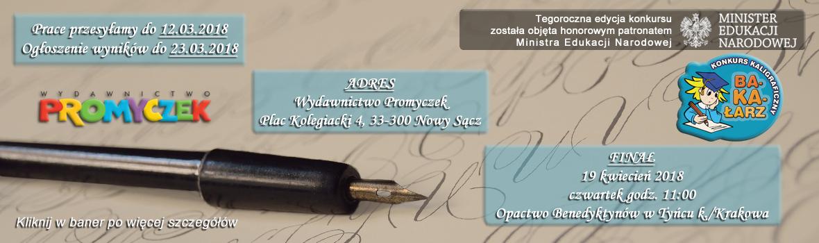 Bakałarz_2018_info