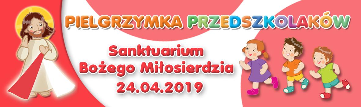 Pielgrzymka Przedszkolaków nowy baner