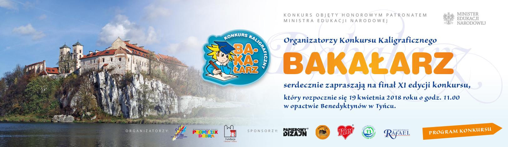BAKALARZ 2018 Zaproszenie